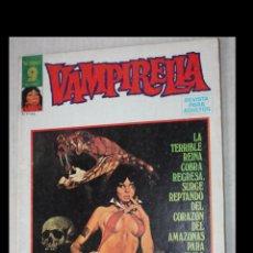 Cómics: VAMPIRELLA (GARBO), Nº 18, AÑO 1973. Lote 294091083