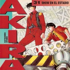 Cómics: COMIC AKIRA Nº 31. Lote 8672696