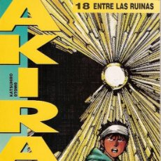 Cómics: COMIC AKIRA Nº 18. Lote 8672712
