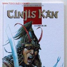 Cómics: CINJIS KAN. T3 (IMPECABLE). Lote 26682813
