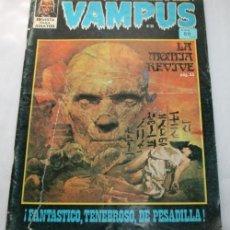 Cómics: COMIC - VAMPUS - Nº 30 - GARBO - 1971. Lote 32681229