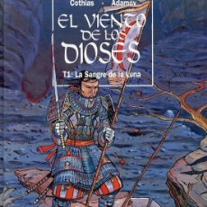 Cómics: EL VIENTO DE LOS DIOSES T1 - LA SANGRE DE LA LUNA. Lote 34391823