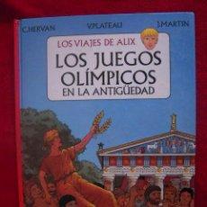 Cómics: LOS VIAJES DE ALIX - LOS JUEGOS OLIMPICOS EN LA ANTIGUEDAD - J.MARTIN - CARTONE. Lote 37193869