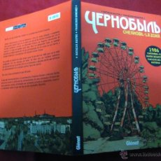 Cómics: CHERNOBIL LA ZONA - NATACHA BUSTOS & FRANCISCO SANCHEZ - RUSTICA. Lote 40882884