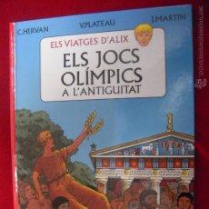 Cómics: ELS VIATGES D´ALIX - ELS JOCS OLIMPICS A LA´ANTIGUITAT-J. MARTIN & HERVAN - CARTONE - EN CATALAN. Lote 42704190