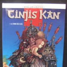 Cómics: GINJIS KAN EDITORIAL GLENAT 1988 COMPLETA 3 TOMOS. Lote 53413709