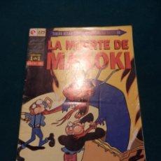 Cómics: LA MUERTE DE MAKOKI - COMIC DE MIGUEL GALLARDO - GLÉNAT 1995 - COLECCIÓN 1 DE 1. Lote 54505727