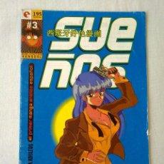 Comics : COMIC SUEÑOS MANGA EROTICO ESPAÑOL PARA ADULTOS GLENAT NUMERO 3. Lote 55995060