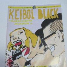 Cómics: KEIBOL BLACK - CARGAMENTO MALDITO Nº 1 CAMALEON EDICIONES E2. Lote 63644791