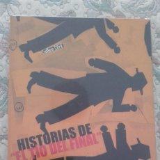 Cómics: HISTORIAS DE EL TIO DEL FINAL, DE GUILLEM CIFRE. Lote 99443535