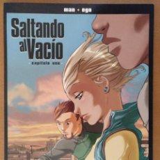 Cómics: SALTANDO AL VACIO, CAPITULO UNO MAN-EGO EDITORIAL GLENAT 2007 . Lote 104146195