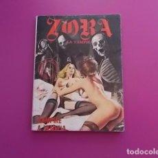 Cómics: ZORA LA VAMPIRA COMIC EROTICO AÑOS 80. Lote 104287439