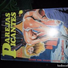 Cómics: COMICS ADULTOS PAREJAS PICANTES. Lote 104719755