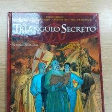 Cómics: EL TRIANGULO SECRETO #1 EL TESTAMENTO DEL LOCO. Lote 104828711