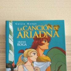Comics: LA CANCIÓN DE ARIADNA IRENE ROGA LÍNEA GAIJIN. Lote 106028228