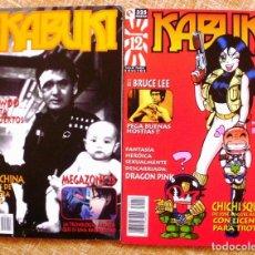 Cómics: LOTE DE 2 COMICS DE KABUKI, EDICIONES GLENAT, 1996. Lote 107601375