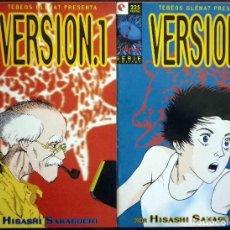 Cómics: TODOMANGA: VERSION.1 (HISASHI SAKAGUCHI) Nº 1 Y 2 DE 8 CON FUNDAS PROTECTORAS.. Lote 121300239