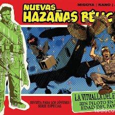 Cómics: NUEVAS HAZAÑAS BÉLICAS-6: LA VITUALLA DEL EBRO, DE KANO, MIGOYA Y PORTADA DE ACUÑA (EDT, 2012). Lote 128238492