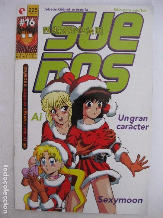 SUEÑOS NÚM 16 (Tebeos y Comics - Glénat - Serie Erótica)