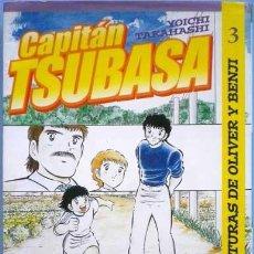 Cómics: CAPITAN TSUBASA LAS AVENTURAS DE OLIVER Y BENJI 3 YOICHI TAKAHASHI GLENAT EDICION ESPAÑOLA 2003. Lote 131559330