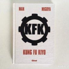 Cómics: KUNG FU KIYO DE HERNAN MIGOYA Y MAN. GLENAT.. Lote 132148726