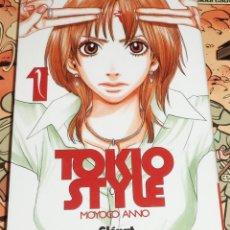 Cómics: TOKIO STILE MOYOCO ANNO TOMO 1 DE 4 GLENAT. Lote 133342530