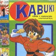 Cómics: KABUKI - ED. GLENAT - COLECCIONES COMPLETA DE 18 NUMEROS. Lote 134864646