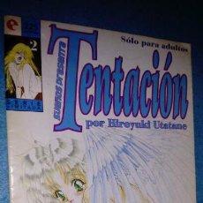 Cómics: MANGA EROTICO HENTAI Nº 2 TENTACION DE GLENAT. Lote 146685630