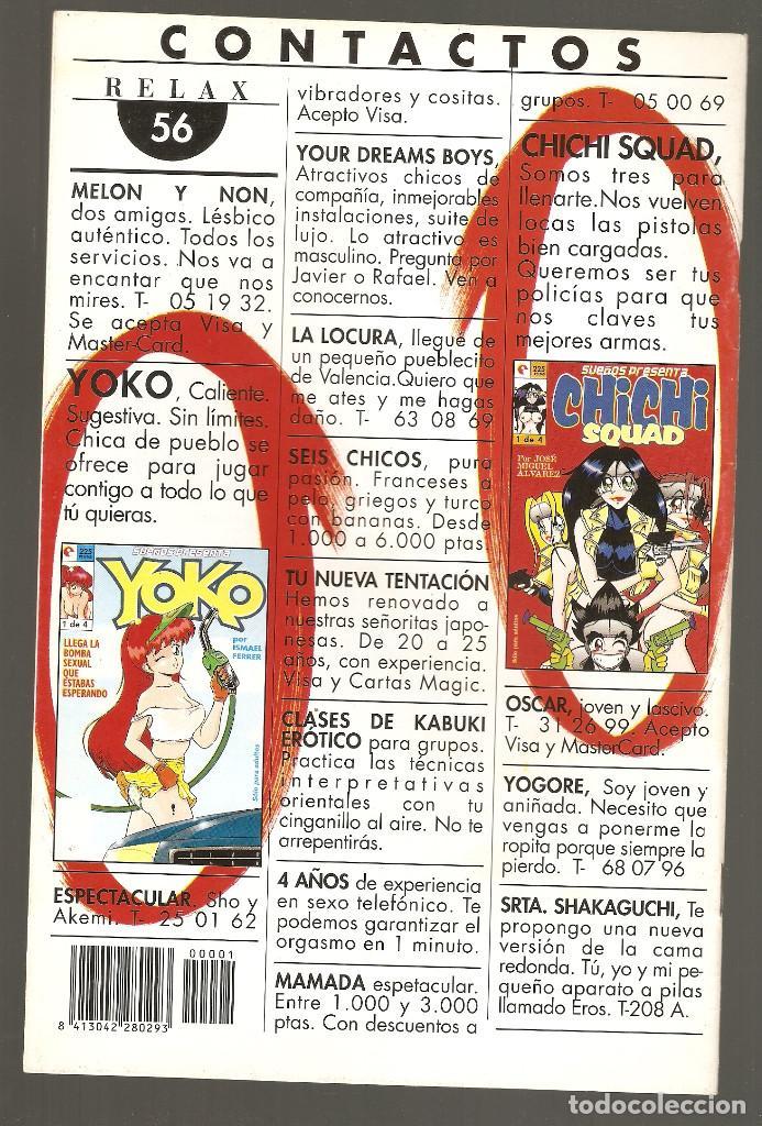 Cómics: TENTACION - Nº 1 DE 4 - SUEÑOS PRESENTA - COMIC EROTICO - GLENAT- 1996 - - Foto 2 - 155999342