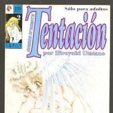 Cómics: TENTACION - Nº 2 DE 4 - SUEÑOS PRESENTA - COMIC EROTICO - GLENAT- 1996 -. Lote 155999526