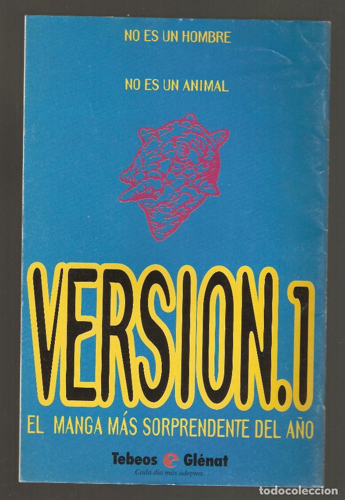Cómics: TENTACION - Nº 2 DE 4 - SUEÑOS PRESENTA - COMIC EROTICO - GLENAT- 1996 - - Foto 2 - 155999526