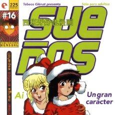 Cómics: SUEÑOS-16 (GLÉNAT, 1995) DE JAVIER SÁNCHEZ Y RAFAEL SOUSA.. Lote 174074580