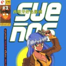 Cómics: SUEÑOS-3 (GLÉNAT, 1995) DE JAVIER SÁNCHEZ Y RAFAEL SOUSA.. Lote 174074692