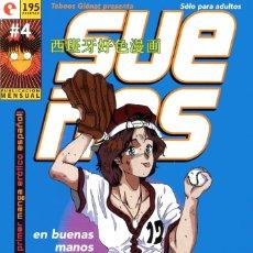 Cómics: SUEÑOS-4 (GLÉNAT, 1995) DE JAVIER SÁNCHEZ Y RAFAEL SOUSA.. Lote 174075020