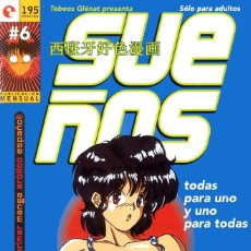 Cómics: SUEÑOS-6 (GLÉNAT, 1995) DE JAVIER SÁNCHEZ Y RAFAEL SOUSA.. Lote 174075060
