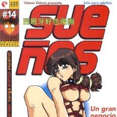 Cómics: SUEÑOS-14 (GLÉNAT, 1996) DE JAVIER SÁNCHEZ Y RAFAEL SOUSA.. Lote 174075155