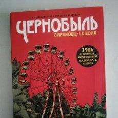 Cómics: CHERNOBIL LA ZONA. Lote 179161566