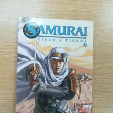 Cómics: SAMURAI CIELO Y TIERRA #2. Lote 195231625