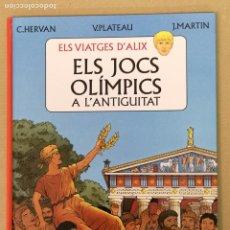 Cómics: ELS VIATGES DE ALIX EDIT. GLENAT. Lote 197662285
