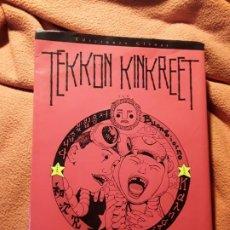 Cómics: TEKKON KINKREET, DE MATSUMOTO TAIYOU. 611 PAG.. Lote 197663547