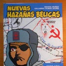 Cómics: NUEVAS HAZAÑAS BELICAS - UNIDOS EN LA DIVISION - SERIE AZUL - GLENAT - TAPA DURA (IQ). Lote 198286236