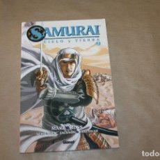 Cómics: SAMURAI CIELO Y TIERRA 2, GLENAT. Lote 198829425