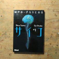 Cómics: CÓMIC MPD PSYCHO 1. Lote 202014960