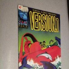 Cómics: VERSIÓN.1 Nº 7 / HISASHI SAKAGUCHI / GLENAT. Lote 206763101