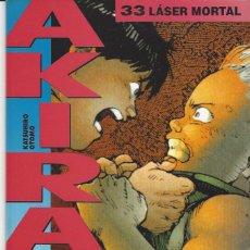 Cómics: AKIRA 33- LASER MORTAL - GLENAT - BUEN ESTADO. Lote 210179941