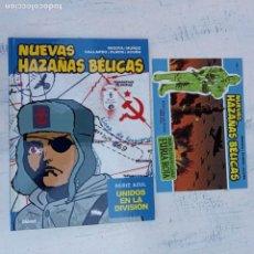 Cómics: NUEVAS HAZAÑAS BÉLICAS 1 AZUL Y 2 ROJO CON SUS CUADERNILLOS - NUEVOS, VER IMÁGENES. Lote 211516785