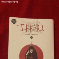 Comics: IKKYU 3 - H. SAKAGUCHI - RUSTICA - EN CATALAN. Lote 214313471