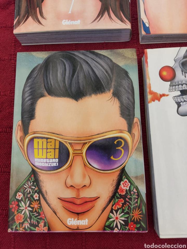 Cómics: MAI WAI TOMO 1,2,3 Y 4 -JAPÓN - KENTARO MIURA-MENGALINE -COMIC MANGA LOTE DE 5 COMICS - Foto 2 - 215436427