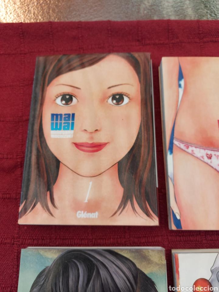 Cómics: MAI WAI TOMO 1,2,3 Y 4 -JAPÓN - KENTARO MIURA-MENGALINE -COMIC MANGA LOTE DE 5 COMICS - Foto 4 - 215436427