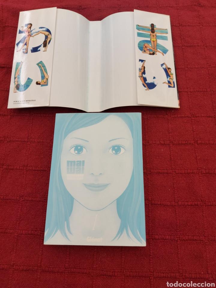 Cómics: MAI WAI TOMO 1,2,3 Y 4 -JAPÓN - KENTARO MIURA-MENGALINE -COMIC MANGA LOTE DE 5 COMICS - Foto 19 - 215436427